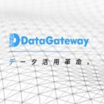 datagatewayロゴ