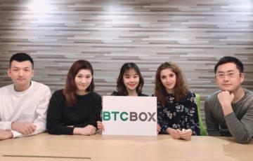 BTCボックス画像6