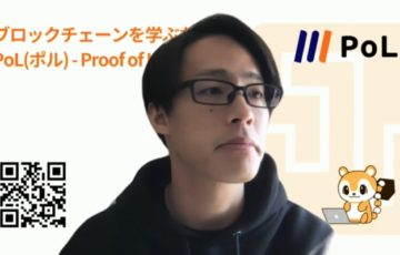 転職フェアイベント企業スピーチ画像株式会社techtec田上智裕氏