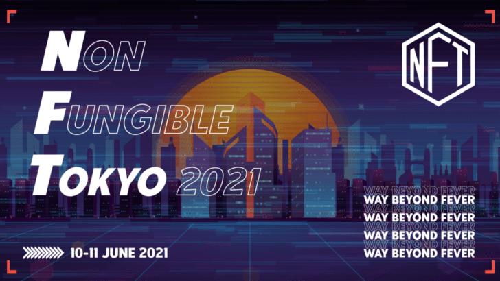 NonFungibleTokyo2021 画像