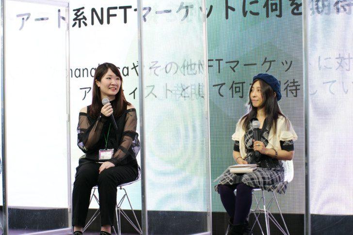 新進気鋭NFTアーティストが語る、NFTアート最前線の画像6