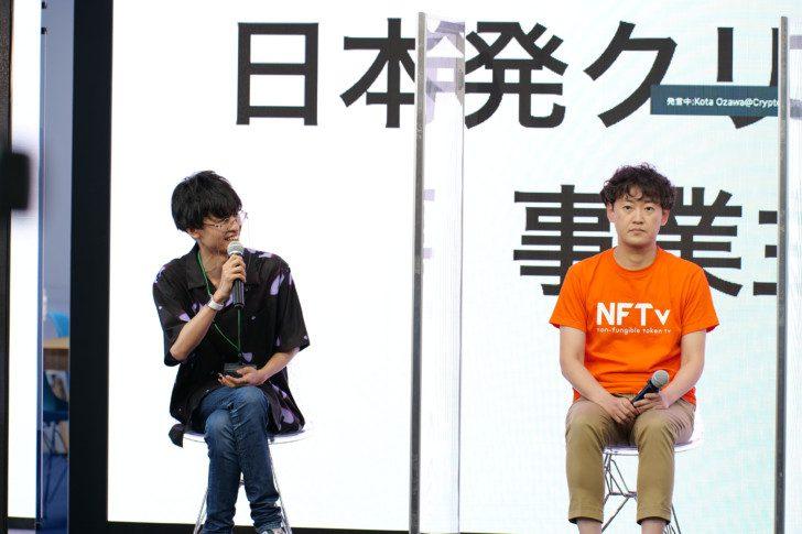 緊急座談会:日本発クリプトアート事業主から見たNFTの世界の画像12