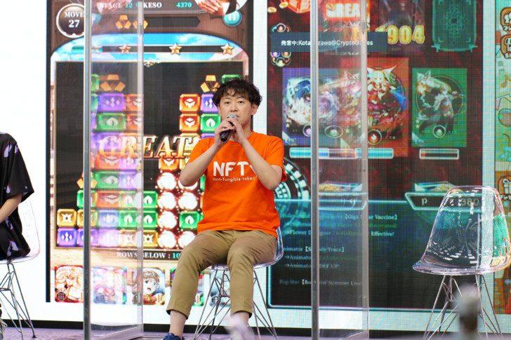 緊急座談会:日本発クリプトアート事業主から見たNFTの世界の画像6