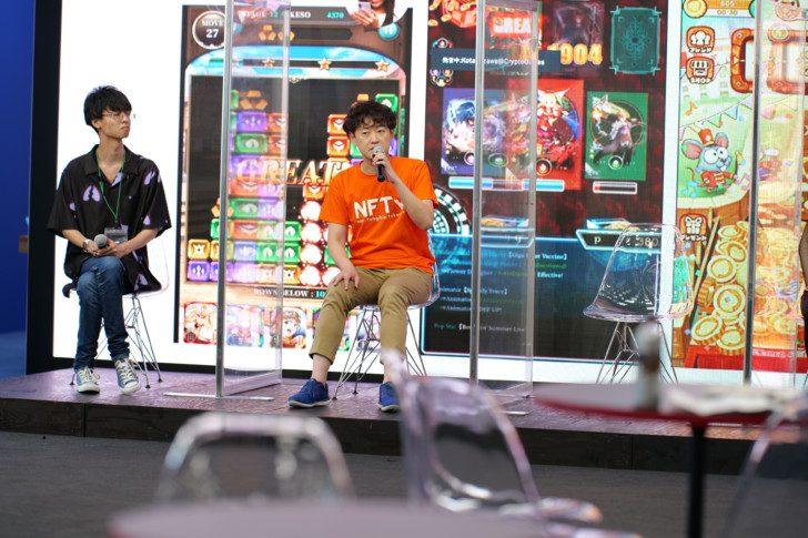 緊急座談会:日本発クリプトアート事業主から見たNFTの世界の画像10