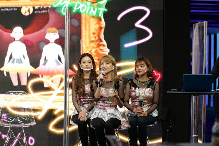 緊急座談会:日本発クリプトアート事業主から見たNFTの世界の画像5