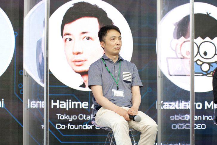 最先端コンテンツを牽引するトップランナーが語る日本の大手IP企業のNFTへの取り組みの画像8