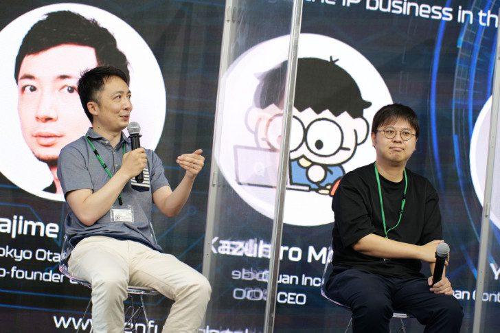 最先端コンテンツを牽引するトップランナーが語る日本の大手IP企業のNFTへの取り組みの画像4