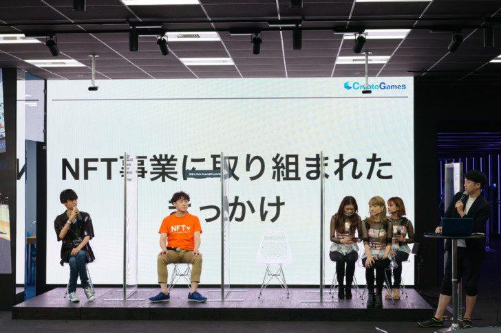 緊急座談会:日本発クリプトアート事業主から見たNFTの世界の画像1