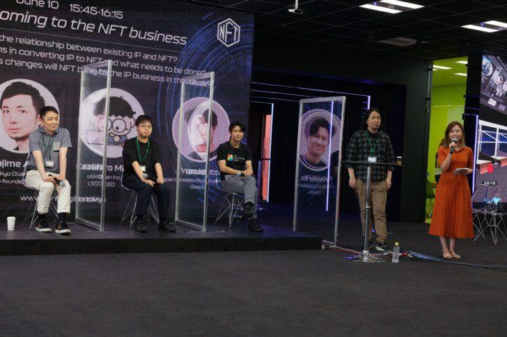 最先端コンテンツを牽引するトップランナーが語る日本の大手IP企業のNFTへの取り組みの画像7