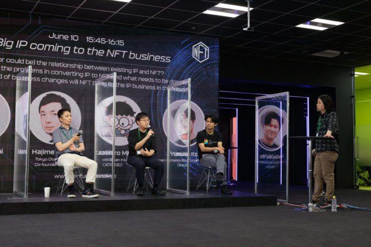 最先端コンテンツを牽引するトップランナーが語る日本の大手IP企業のNFTへの取り組みの画像1