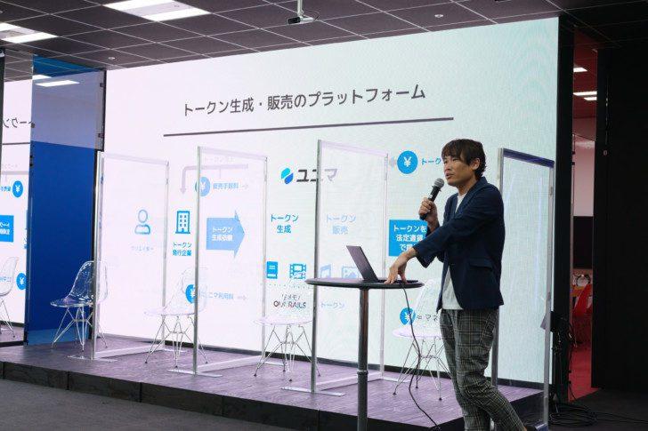 位置情報ゲーム「駅メモ!」のイベント画像