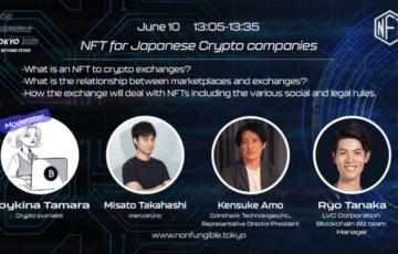 日本の暗号資産交換業者が目指すNFT事業の画像1